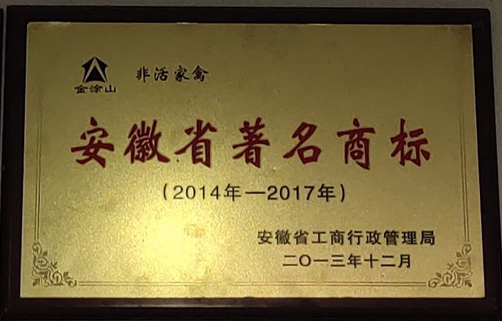 金Beplay官网版大酒店荣誉证书